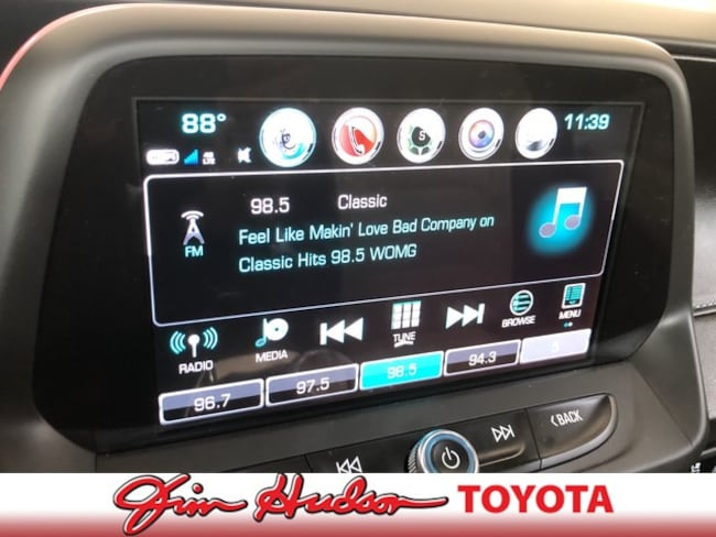 Used 2017 Chevrolet Camaro For Sale at Jim Hudson Lexus Augusta