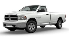 New 2020 Ram 1500 Classic TRADESMAN REGULAR CAB 4X2 8' BOX Regular Cab For Sale in Dinuba, CA