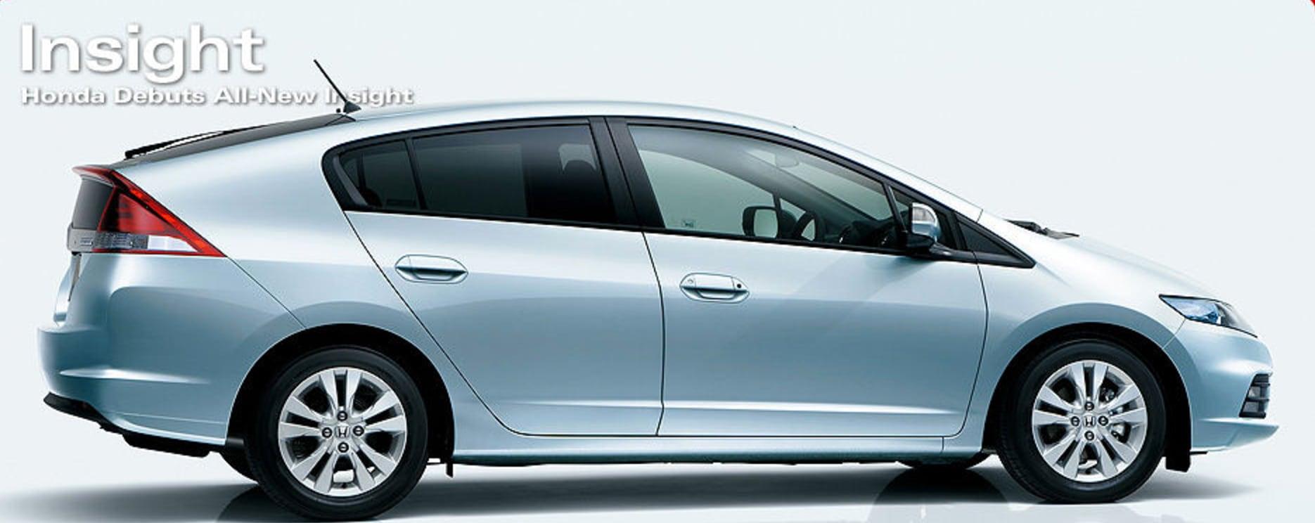 Most Fuel Efficient Car in Amerca - The Honda Insigh | John Eagle Honda