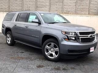 2018 Chevrolet Suburban LS SUV