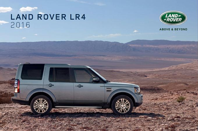 Download Land Rover Brochures Land Rover Glen Cove