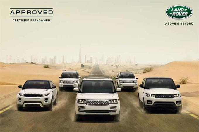 Land Rover Glen Cove Service 28 Images 6 Days 11 Hours