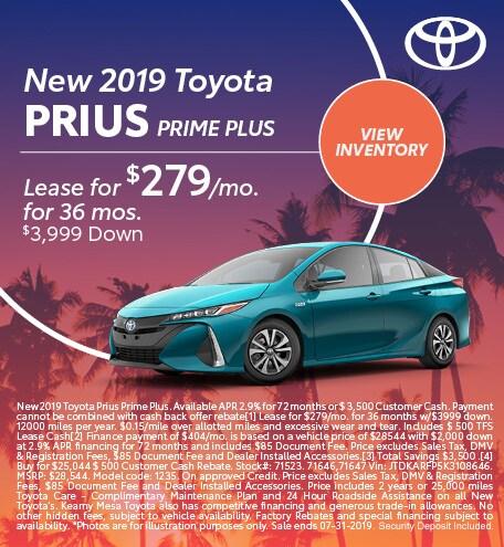2019 - Prius - July