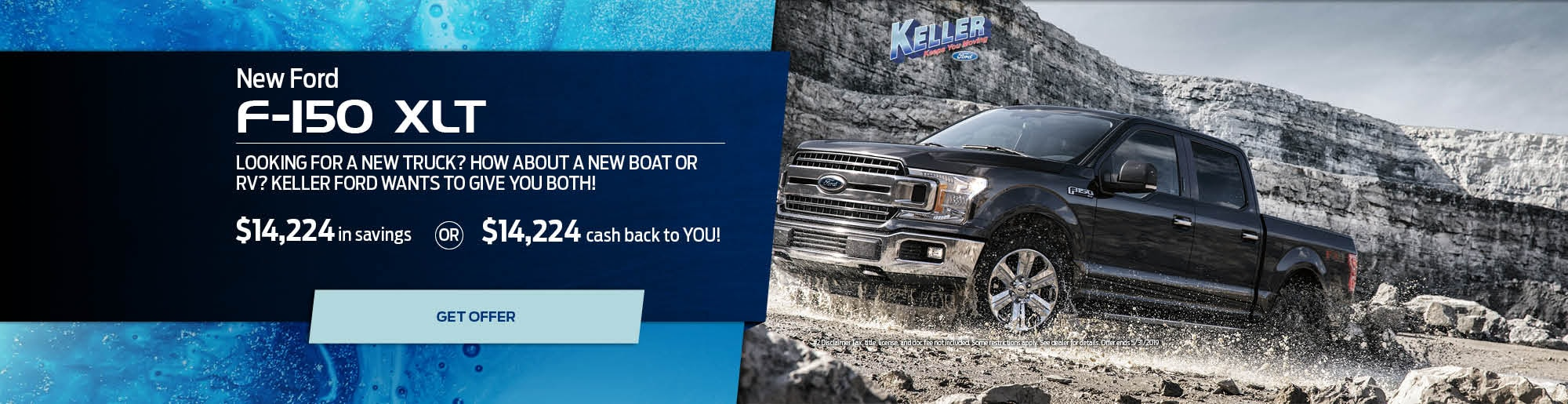 Keller Ford Ford Dealership In Grand Rapids Mi