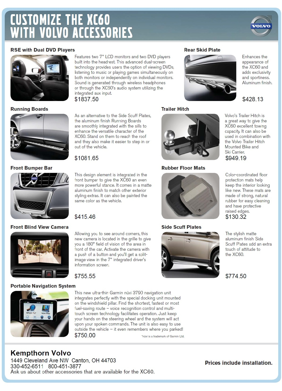 Volvo XC60 Accessories | Kempthorn Volvo Cars