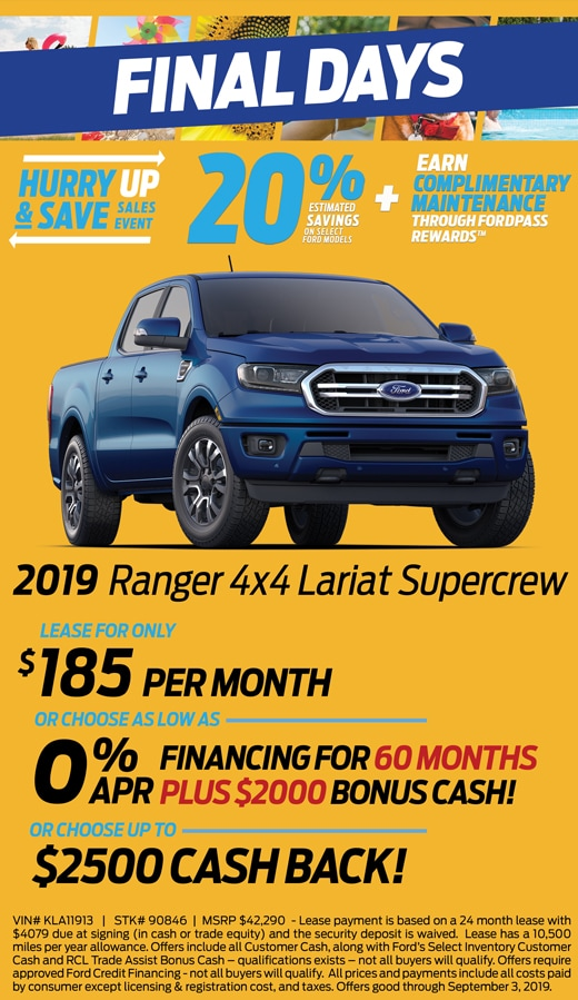 August Ranger Special