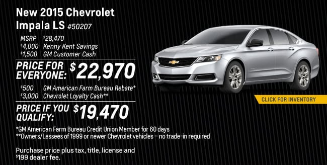 Impala Offer from Kenny Kent Chevrolet