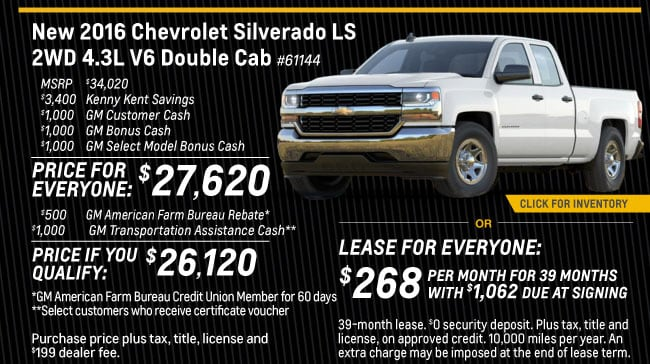 Silverado Offer from Kenny Kent Chevrolet