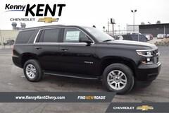 2019 Chevrolet Tahoe LS SUV