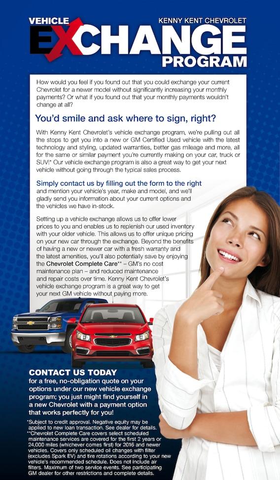 Kenny Kent Chevrolet >> Vehicle Exchange Program Kenny Kent Chevrolet Newburgh In