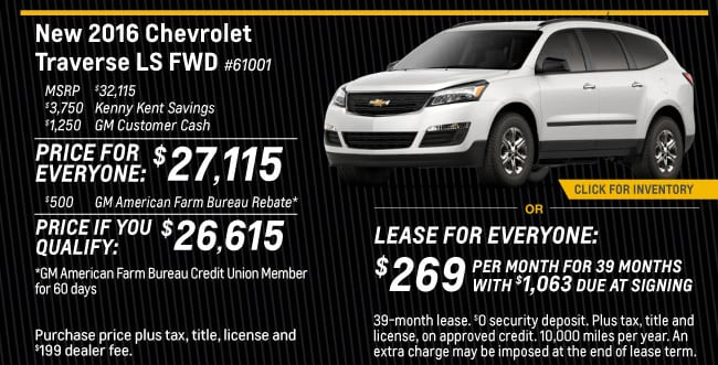 Traverse Offer from Kenny Kent Chevrolet