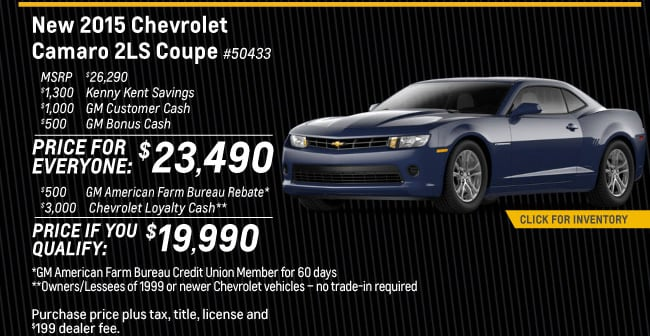 Camaro Offer from Kenny Kent Chevrolet