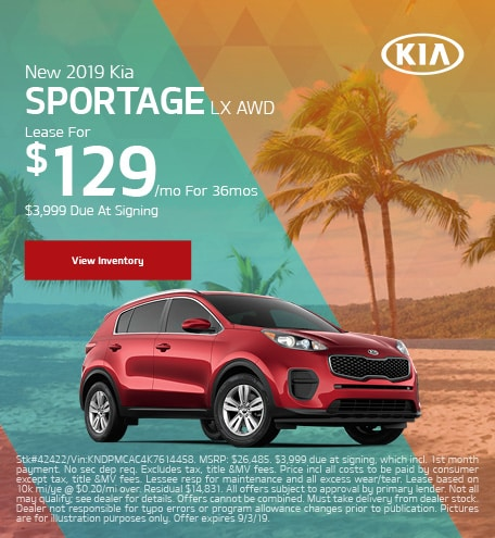 August 2019 Sportage Lease
