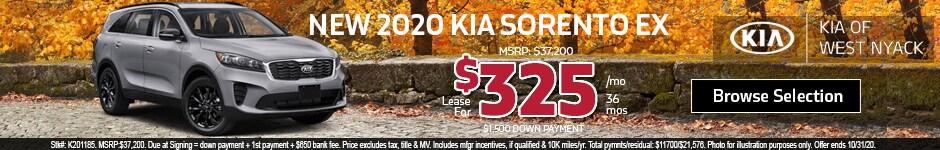 New 2020 Kia Sorento EX