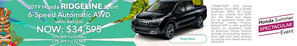 2019 Honda Ridgeline - July