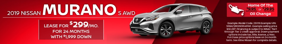 New 2019 Nissan Murano S AWD | Lease