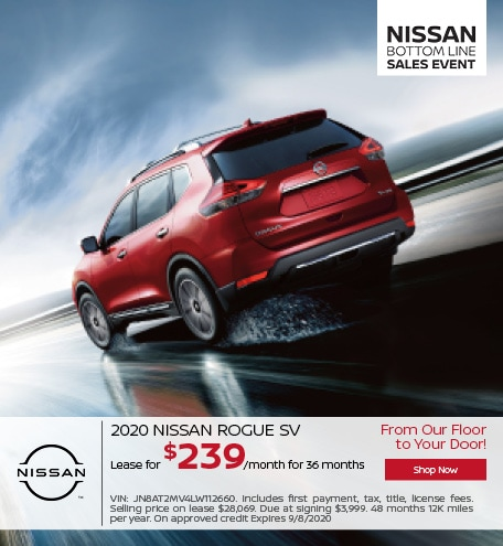 New 2020 Nissan Rogue | Lease