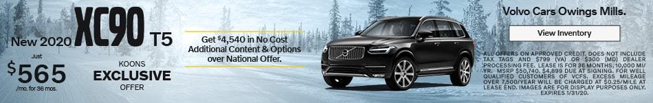 January 2020 Volvo XC90 Offer