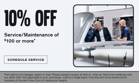 Service/Maintenance