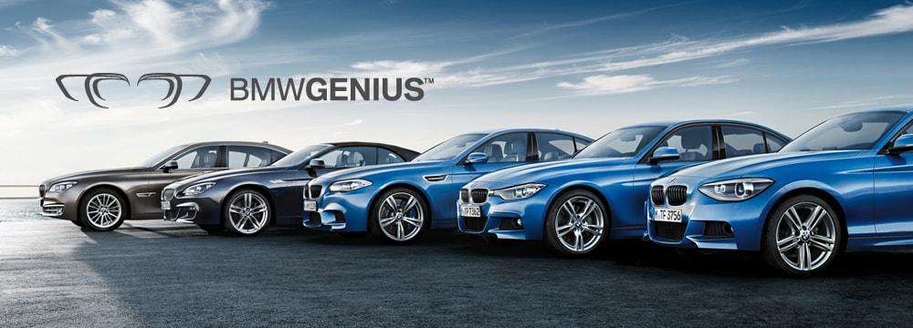 BMW Genius Program at Kuni BMW