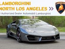 2017 Lamborghini Huracan LP 580-2 Coupe