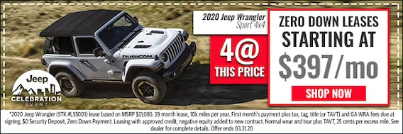 Landmark Atlanta Jeep Lease Specials Call Us Now 678 436 3872