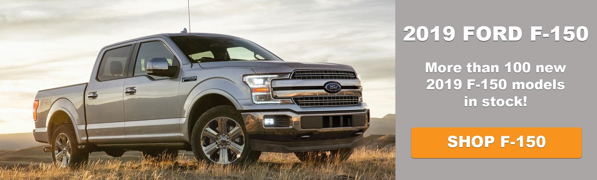 Larry H Miller Ford Lakewood >> Ford Dealership Denver | Larry H. Miller Ford Lakewood