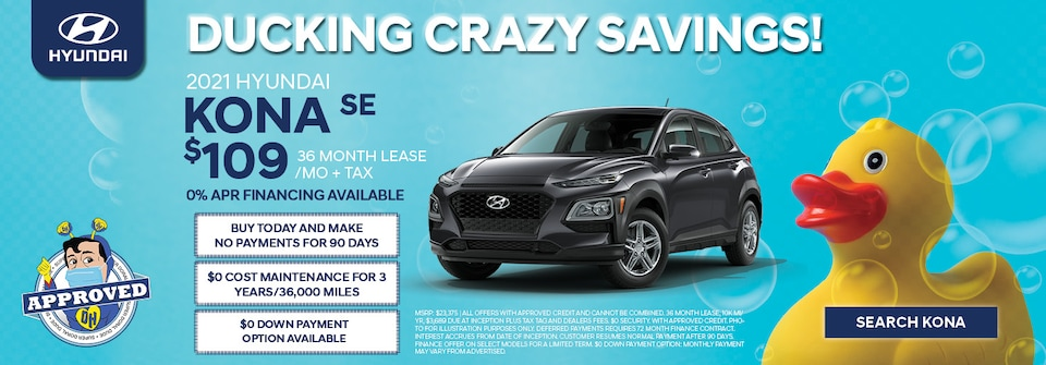 Ducking Crazy Savings!