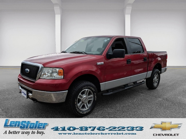 2007 ford f150 crew cab weight