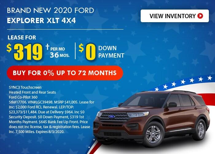 Ford Explorer Deal - July 2020