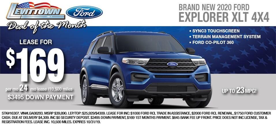 Ford Explorer Oct 2020