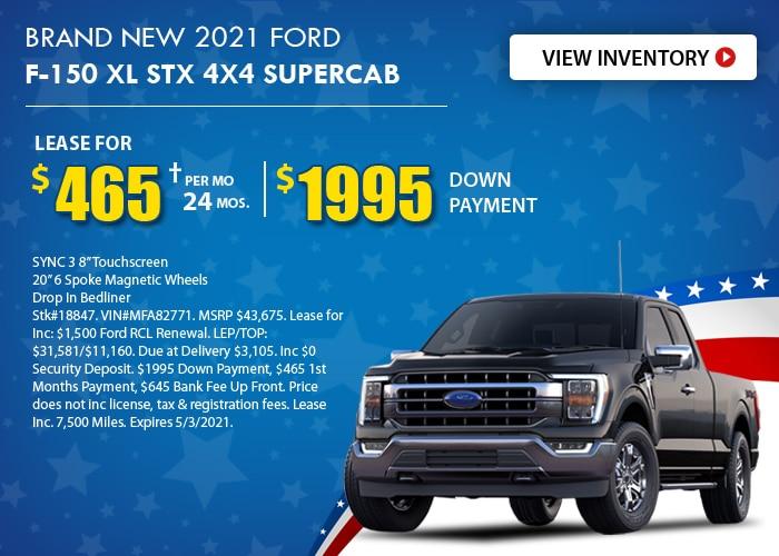 Ford F-150 Deal - April 2021