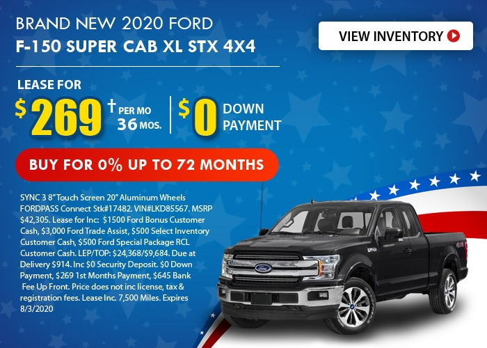 Ford F-150 Deal - July 2020