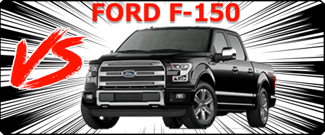 New Nissan Titan vs Ford F-150