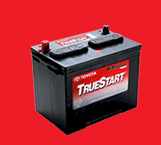84-Month Battery Service