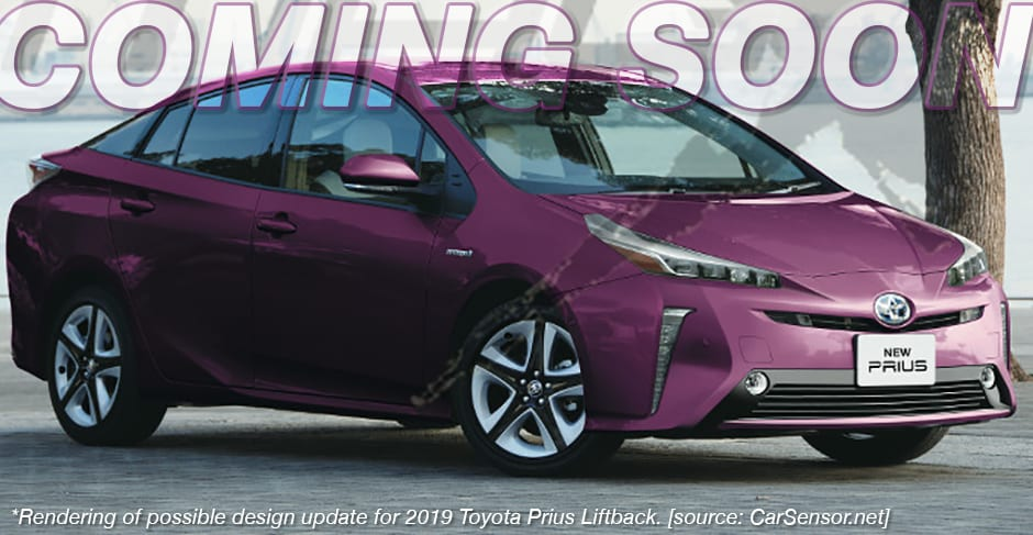 Learn More About The 2019 Toyota Prius AWD