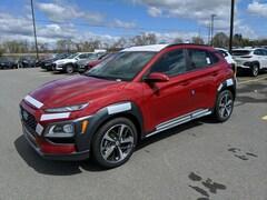 New 2021 Hyundai Kona Limited SUV Utica, NY
