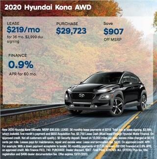 2020 Hyundai Kona AWD