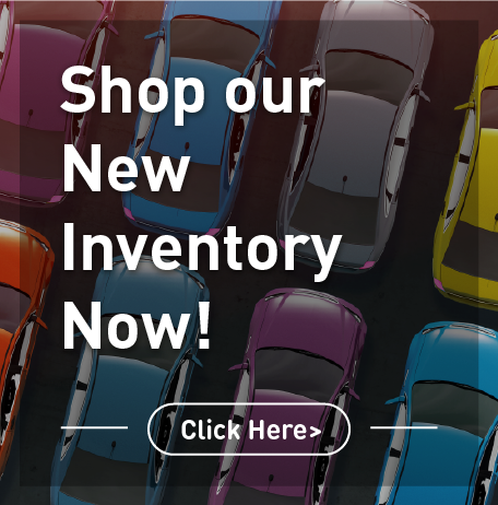 Shop our New Inventory Now! - Evergreen Leaderboard Tile