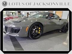 2021 Lotus Evora GT Coupe