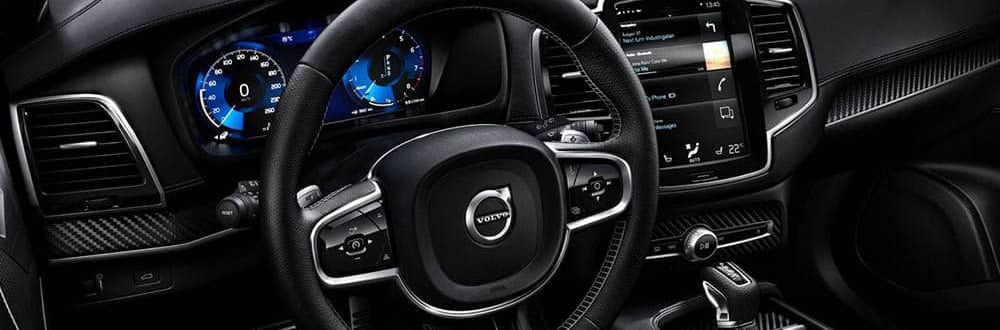 2018 Volvo XC90 Technology banner
