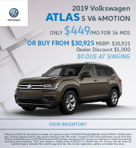 November 2019 Atlas Offer