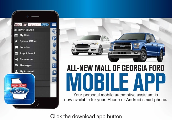 Mall of Georgia Ford Mobile App