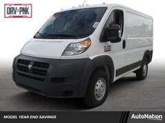 2018 Ram Promaster Cargo Van Mini-van Cargo