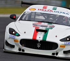 Racing Academy Banner