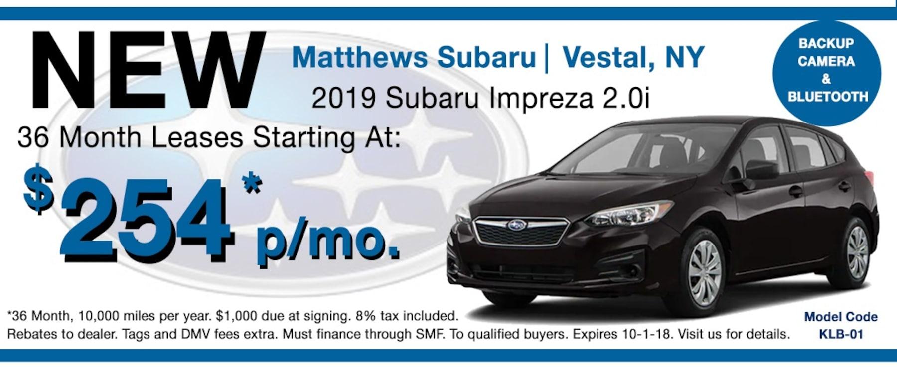 Matthews Subaru - Serving Binghamton & Cortland