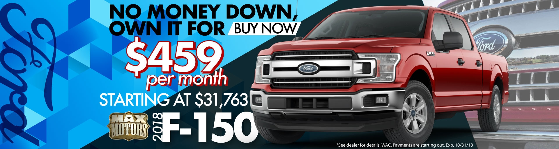 Max Motors Harrisonville >> New 2017 Ford Dealer | Used Car Dealer | Harrisonville, MO