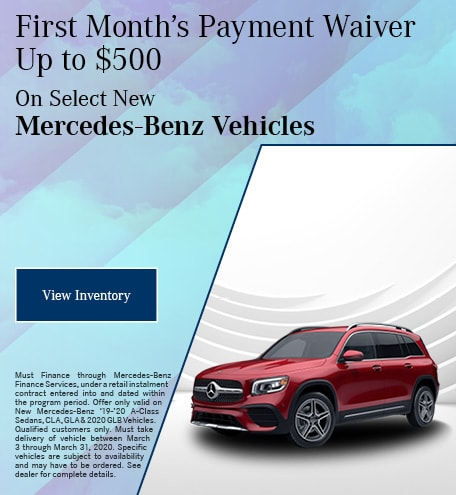 March First Month's Payment Waiver Offer