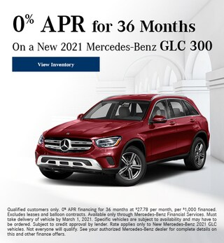 February 0% APR for 36 Months GLC Offer