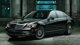 S-Class Accessories Brochure